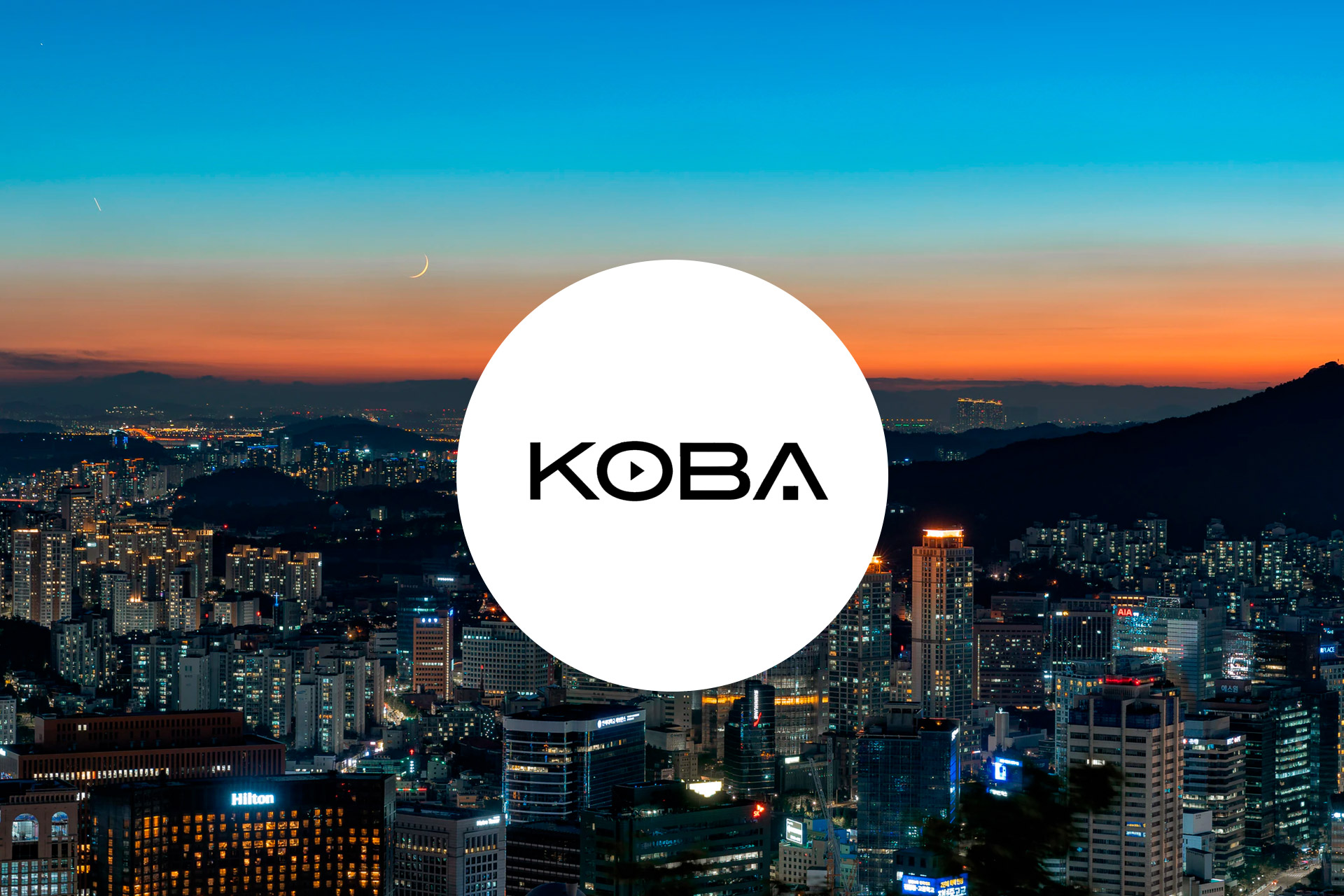KOBA 2021